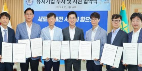 허태정, 대전에 4차산업혁명 6개 첨단기업에 350억 투자유치