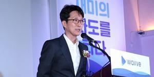 SK텔레콤, '웨이브'와 이통통신 시너지로 유료방송 가입자 1천만 목표