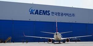 한국항공서비스, 미국 연방항공청의 B737 정비능력 인증받아