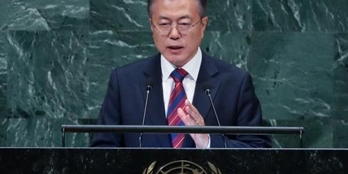 문재인, 뉴욕 유엔총회 참석과 한미 정상회담 위해 출국