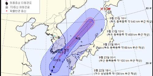 태풍 타파로 23일 오전까지 강한 비바람, 경상동해안 최대 400mm 비