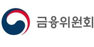 서민 안심전환대출 신청 20조 넘어서, 금융위