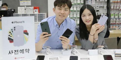 롯데하이마트, 아이폰11 아이패드7세대 애플워치5 사전예약 행사