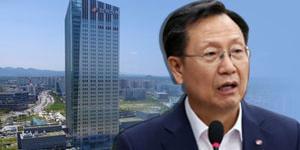 한국전력, 고객센터 자회사를 내년 1월 세워 정규직 전환 추진