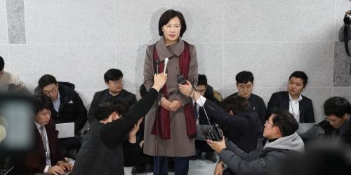 [오늘Who] '추다르크' 추미애, 시대소명 앞세워 검찰개혁 깃발 들다