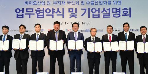 셀트리온 삼성바이오로직스, 인천시와 의약품 원부자재 국산화 협력