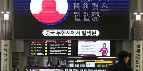 '우한 폐렴' 국내 4번째 확진자 발생, 우한 방문한 55세 한국인 남성