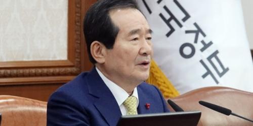 """정세균 """"신종 코로나 바이러스 막기 위해 가용인력과 자원 총동원"""""""