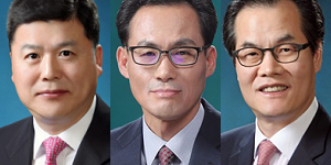다음 우리은행장후보에 권광석 김정기 이동연 3인으로 압축