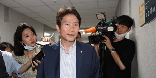 통일부 장관 후보 이인영, 남북관계 노둣돌 놓는 선봉에 다시 서
