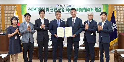GS건설 부산 스마트양식 클러스터 조성 추진, 허윤홍