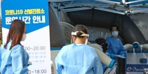 국내 코로나19 신규 확진자 44명, 지역사회 감염 21명 해외유입 23명