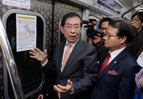 박원순, 서울지하철 통합으로 공기업 혁신모델 만드나