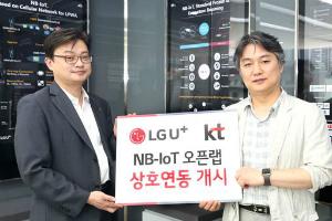 """""""LG유플러스 무선사업 '먹구름', 권영수 사물인터넷사업 성과 절실"""