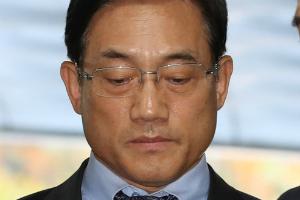 """""""서울경찰청장 지낸 구은수 1심에서 집행유예로 풀려나"""