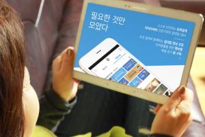"""""""신한은행, 은퇴기 고객 대상의 앱 '미래설계포유' 새 단장"""
