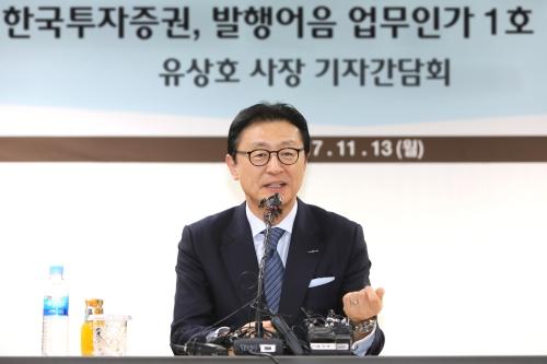 """""""유상호, 발행어음업무 인가받아 한국투자증권 대표 연임 청신호"""