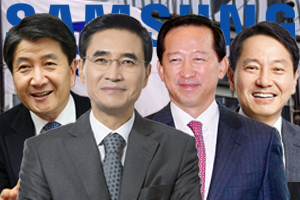 """""""삼성그룹 금융계열사 인사에서 '작은 미래전략실' 꾸릴까"""
