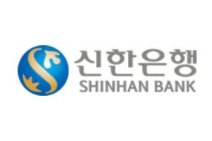 """""""신한은행, 가상화폐 거래 실명확인 서비스 도입 중단방침 재검토"""