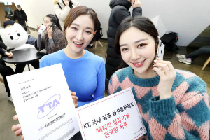 """ KT 음성통화에도 '배터리 절감 기술', 통화시간 51% 늘어"