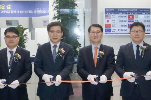"""""""신한은행, 인천국제공항 제2터미널 영업점 열어"""