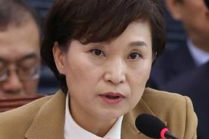 [Who Is ?] 김현미 국토교통부 장관