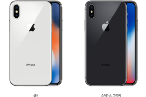"""""""삼성전기 LG이노텍 인터플렉스 주가 급락, 애플 아이폰X 부품 주문 감소 우려"""