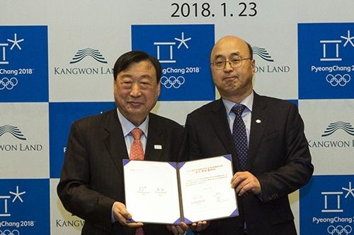 """""""문태곤, 이희범과 강원랜드의 평창동계올림픽 공식후원 협약"""