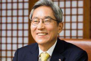 """KB금융지주 지난해 순이익 3조 넘어서, 신한금융지주 추월"