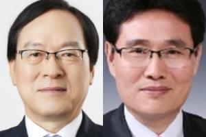 """NH농협금융지주, NH농협캐피탈에 또 1천억 출자"