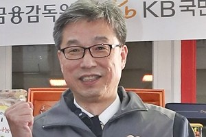 """""""허인, KB국민은행 자산관리 강화해 '이자놀이' 시선 차단 힘써"""
