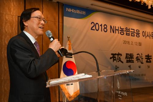 """""""김용환, NH농협금융 워크숍에서 """"디지털과 글로벌 경쟁력 강화"""""""