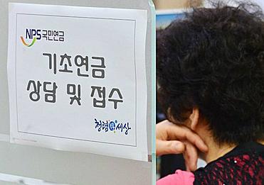 """""""기초연금 25만 원으로 인상 법안 국회 상임위 통과"""