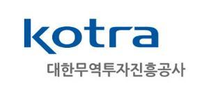 """""""코트라, 외국인투자기업 8곳의 온라인 채용설명회 열어"""