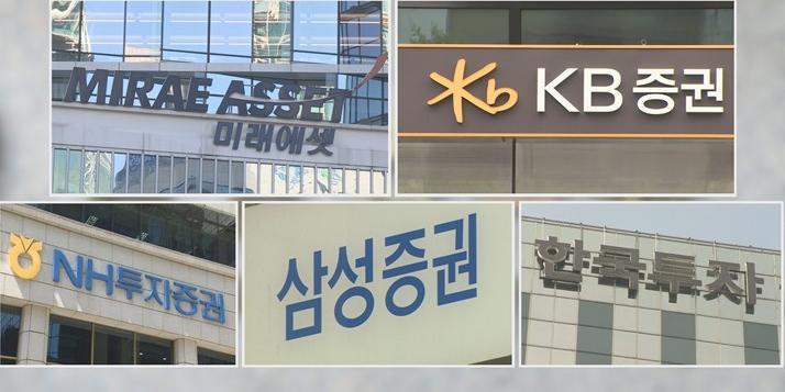 """""""KB증권 신한금융투자 삼성증권, 스타트업 손잡아 누이 좋고 매부 좋고"""