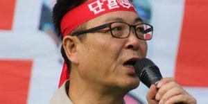 """""""현대차 노조 임단협 협상에 복귀, 회사와 14~20일 집중교섭"""