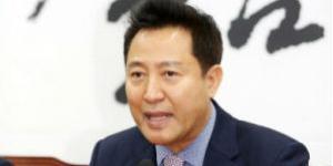 """""""오세훈 정치 기지개, 대선후보 인물난 보수진영에서 기회 엿봐"""