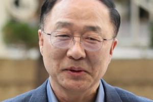 [Who Is ?] 홍남기 경제부총리 겸 기획재정부 장관