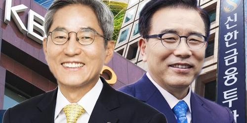 """""""[데스크리포트] 6월 기업 동향과 전망-KB금융 신한금융"""