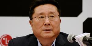 """""""LG디스플레이, 중국공장 생산 올레드를 중국업체에 주로 공급할 듯"""
