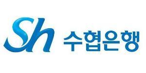 """Sh수협은행, 시스템 교체 위해 21일 7시간 금융서비스 중단"