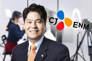 """CJENM 주식 매수의견 유지"", JTBC와 합작법인 설립해 경쟁력 강화"