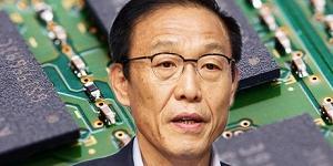 """""""삼성전자, 반도체 위탁생산 1위 TSMC보다 4분기 더 공격적 투자"""