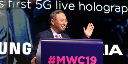 """황창규, MWC 기조연설에서 """"5G는 인류에 공헌하는 기술 돼야"""""""
