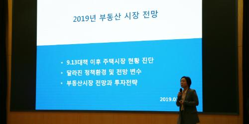 NH농협금융지주, 임직원 대상으로 부동산시장 전망 강연 열어