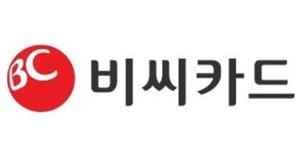 """BC카드, 설연휴에 차세대시스템 도입 위한 전산 교체작업 진행"