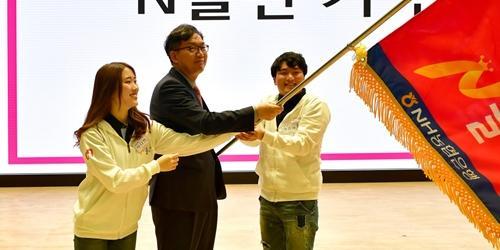 이대훈, NH농협은행의 대학생봉사단 'N돌핀' 발대식 열어