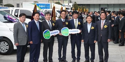김병원, 농협중앙회의 종합업적평가 최우수 농축협 시상