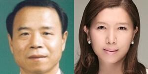 NH농협금융지주 새 사외이사 후보에 이진순 남유선