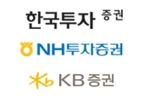 한국투자증권 NH투자증권, 발행어음 규제완화로 자금유치 경쟁 치열